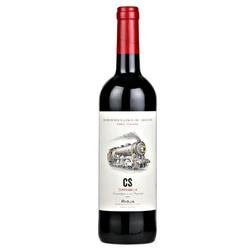 Rioja Tempranillo Bodegas Carlos Serres 2018